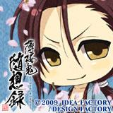 harada_sd160x160.jpg
